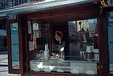 Fast food (selling pancakes) stand in Gajeva street.