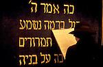 Bethlehem, a prayer at Rachel Tomb&#xA;<br />
