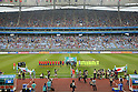 Football/Soccer - Korea - Japan: 2014 Incheon Asian Games