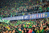 Fans of Chinese Super League football team Beijing Guo'an during a game at the Worker's Stadium in Beijing as their team' plays against rivals Shanghai Shenhua. 2nd April, 2017.