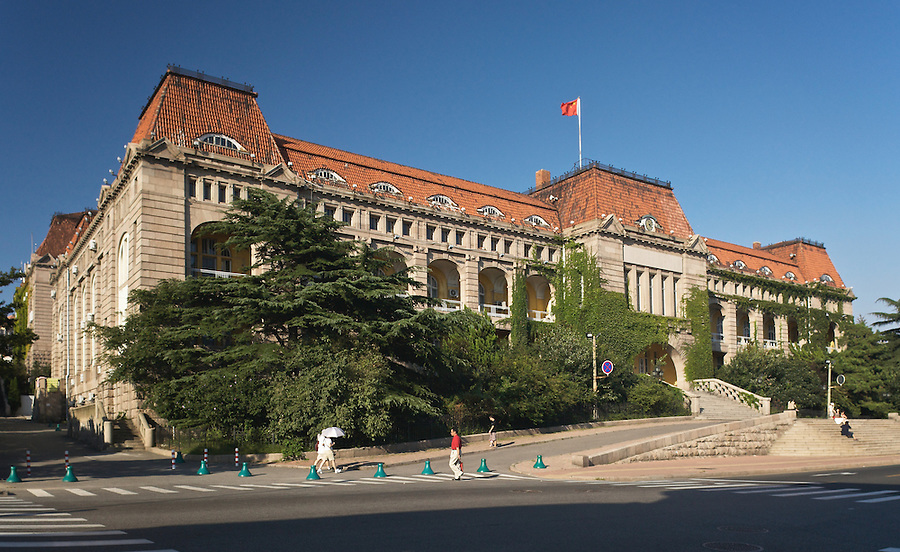 German Governor-General's Office, Now The City's Government Offices, Qingdao (Tsingtao).
