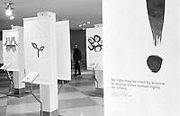 """Ausstellung zum Thema """"Menschenrechte"""" im Foyer des UN-Gebaeudes. Jeder Artikel der Menschenrechtscharta ist mit einer anderen Grafik symbolisiert.<br /> Hier: Der Artikel 30: Es gibt kein Recht einem anderen Menschen diese Menschenrechte zu zerstoeren.<br /> New York City, 5.1.1999<br /> Copyright: Christian-Ditsch.de<br /> [Inhaltsveraendernde Manipulation des Fotos nur nach ausdruecklicher Genehmigung des Fotografen. Vereinbarungen ueber Abtretung von Persoenlichkeitsrechten/Model Release der abgebildeten Person/Personen liegen nicht vor. NO MODEL RELEASE! Don't publish without copyright Christian-Ditsch.de, Veroeffentlichung nur mit Fotografennennung, sowie gegen Honorar, MwSt. und Beleg. Konto:, I N G - D i B a, IBAN DE58500105175400192269, BIC INGDDEFFXXX, Kontakt: post@christian-ditsch.de]"""