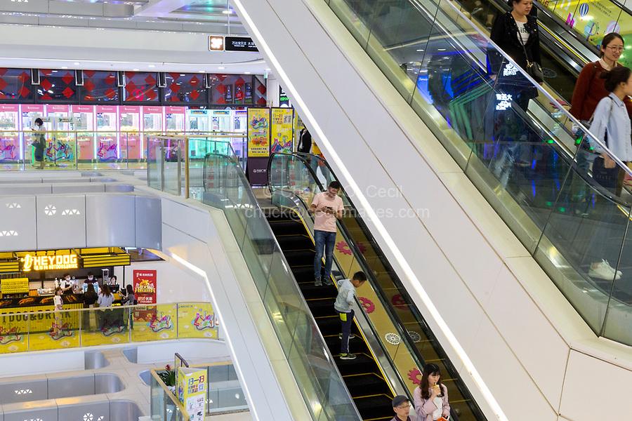 Yangzhou, Jiangsu, China.  Wanda Shopping Mall, Interior Scenes.