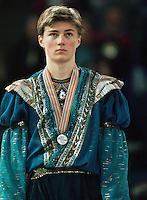Ilia Kulik Russia World Championships 1996. Photo copyright Scott Grant