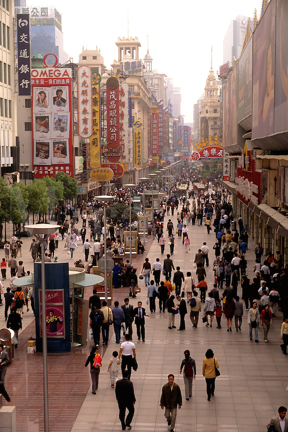 Shopping on the famous Nanjing Road with no cars and only trolleys in Shanghai Chin