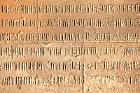 Armenian script on the outside of Ani Cathedral , Ani archaelogical site on the Ancient Silk Road , Kars , Anatolia, Turkey
