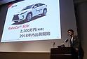 ZMP autonoumous driving vehicle RoboCar SUV