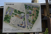 Map of Jikeiin, the pet graveyard<br /> <br /> Jikeiin is the biggest pet graveyard in western suburb of Tokyo.  This has founded in 1921 and 13000m2 land space.  They have 16 cremation machine which can cremate from small animal like turtle or birds to big animals like tigers and bears.  They provide buddism style funeral ceremony and graves to pet owners who have lost their loved pets.  Jikeiin is the non-sectarian temple.