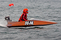 58-M  (Outboard Marathon Runabout)<br /> <br /> Trenton Roar On The River<br /> Trenton, Michigan USA<br /> 17-19 July, 2015<br /> <br /> ©2015, Sam Chambers