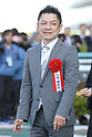 Horse Racing: Mainichi Hai at Hanshin Racecourse