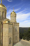 Ein Karem, Russian Orthodox Gorny Convent