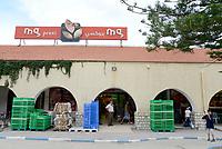 Tabarka, Tunisia, 18 Settembre 2018<br /> supermercato