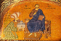 The 11th century Roman Byzantine Church of the Holy Saviour in Chora and its mosaic of Theodore Metochites presenting a model of the Chora church to Christ (panel I-48). Endowed between 1315-1321  by the powerful Byzantine statesman and humanist Theodore Metochites. Kariye Museum, Istanbul