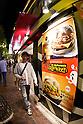 McDonald's Japan launches black burger for Halloween season