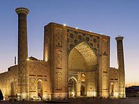 Registan mit Ulug Bek Medrese, Samarkand, Usbekistan, Asien, UNESCO Weltkulturerbe<br /> Ulug Bek Madrasa at Registan Square, Samarkand, Uzbekistan, Asia, UNESCO Heritage Site