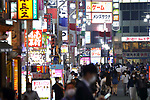 People walk at Kabukicho entertainment district in Tokyo, Japan on June 4, 2020. Tokyo issued a coronavirus alert for the Japanese capital amid worries of a resurgence of infections only a week after a state of emergency was lifted. (Photo by Naoki Nishimura/AFLO)