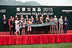 APR 26,2015: Blazing Speed,ridden by Neil Callan,wins the Audemars Piguet Queen Elizabeth 2nd Cup at Sha Tin in New Territories,Hong Kong. Kazushi Ishida/ESW/CSM