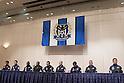 2012 J.LEAGUE : Gamba Osaka Press Conference