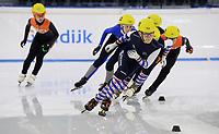 SCHAATSEN: HEERENVEEN: 26-09-2020, Shorttrack KNSB Cup, ©foto Martin de Jong
