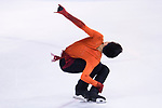 Elliot Jang of Taiwan competes in Advanced Novice Boys group during the Asian Open Figure Skating Trophy 2017 on August 02, 2017 in Hong Kong, China. Photo by Marcio Rodrigo Machado / Power Sport Images