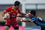 2013 Shanghai Sevens Rugby Invitational