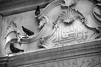Detail on the entrance to the Eyup mosque complex, Istanbul, Turkey