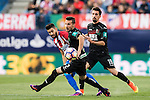 Tito of Granada CF fights for the ball with Yannick Ferreira Carrasco of Atletico de Madrid during their La Liga match between Atletico de Madrid and Granada CF at the Vicente Calderon Stadium on 15 October 2016 in Madrid, Spain. Photo by Diego Gonzalez Souto / Power Sport Images