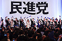New Democratic opposition party launched in Japan