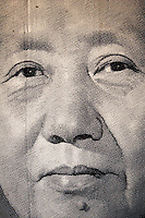 CHINA. Hubei Province. Wuhan. A picture of the former Chinese leader Mao Zedong in the gardens of The Yellow Crane Tower which looks over the Yangtze and the city of Wuhan.  2008.
