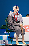 Morgan Bird, Rio 2016 - Para Swimming /// Paranatation.<br /> Morgan Bird competes in the women's 400m freestyle S8 classification heats // Morgan Bird participe aux manches de classement féminines du 400 m nage libre S8. 08/09/2016.