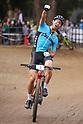 Cycling : 2020 Japan National MTB Championships
