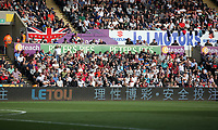 LED advertising boards during the Premier League match between Swansea City and Watford at The Liberty Stadium, Swansea, Wales, UK. Saturday 23 September 2017