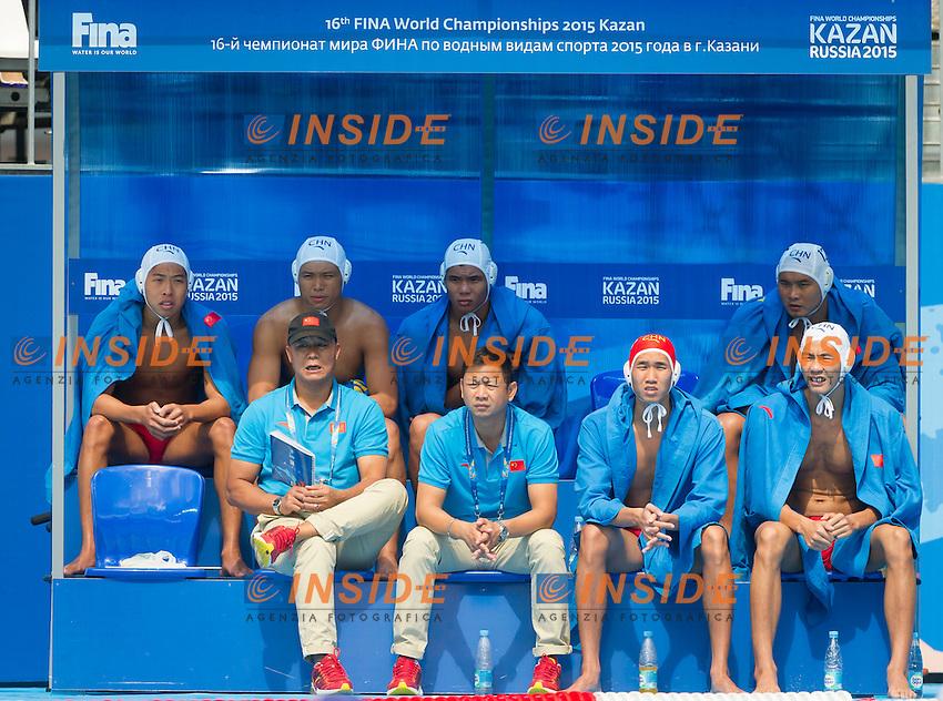 CHN-RUS<br /> China - Russia<br /> Team CHINA<br /> Day 10 02/08/2015<br /> XVI FINA World Championships Aquatics<br /> Waterpolo<br /> Kazan Tatarstan RUS July 24 - Aug. 9 2015 <br /> Photo Pasquale Mesiano/Deepbluemedia/Insidefoto