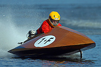 1-F  (Outboard Runabout)