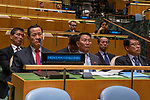General Assembly Seventy-third session, 14th plenary meeting<br /> <br /> <br /> His Excellency Rl Yong HoMinister for Foreign Affairs of the Democratic People s Republic of Korea