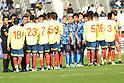 KIRIN Challenge Cup 2019 : U-22 Japan 0-2 U-22 Colombia