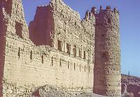 Birkat al-Mawz, Oman.  1984 Ruins of Fort before Restoration.