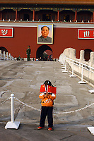 China - Mao & Me [2005]