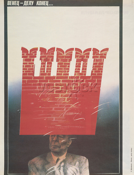 Venets-delu konets; All's well that ends well; 1988<br /> Perestroika Era Poster series, circa 1980-1989