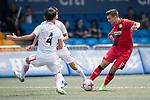 Bayer Leverkusen (in red) vs HKFC U-23 (in white) during their Main Tournament match, part of the HKFC Citi Soccer Sevens 2017 on 27 May 2017 at the Hong Kong Football Club, Hong Kong, China. Photo by Marcio Rodrigo Machado / Power Sport Images