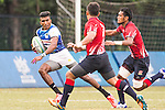 Buddima Bushna Piyarathna Nanayakkara Kudachchige (l) of Sri Lanka runs with the ball during the match between Sri Lanka and Malaysia of the Asia Rugby U20 Sevens Series 2016 on 12 August 2016 at the King's Park, in Hong Kong, China. Photo by Marcio Machado / Power Sport Images