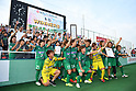 Soccer: Plenus Nadeshiko League 2018: Sfida Setagaya FC 1-4 Iga Football Club Kunoichi