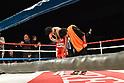Boxing : WBC bantamweight title bout