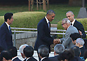 US President Barack Obama's historical visit to Hiroshima Peace Memorial Park