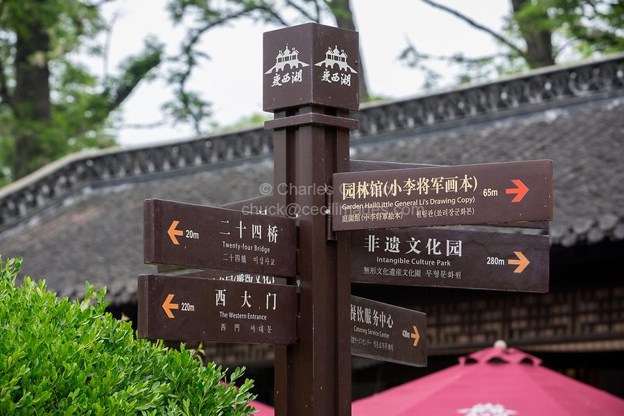 Yangzhou, Jiangsu, China.  Bilingual Park Direction Signs, Slender West Lake Park.