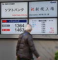 Tokyo Stock Exchange market on December 19, 2018