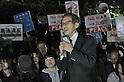 Anti-war protest as Japan introduces new security legislation