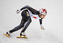 PyeongChang 2018: Short Track Speed Skating: Men's 500m Semifinal