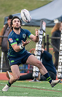 WASHINGTON, DC - FEBRUARY 16: Mat Turner #15 of the Seattle Seawolves collects the ball during a game between Seattle Seawolves and Old Glory DC at Cardinal Stadium on February 16, 2020 in Washington, DC.