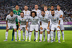 Players line up during the FC Internazionale Milano vs Real Madrid  as part of the International Champions Cup 2015 at the Tianhe Sports Centre on 27 July 2015 in Guangzhou, China. Photo by Aitor Alcalde / Power Sport Images